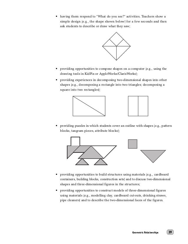 guide to effective instruction geometry