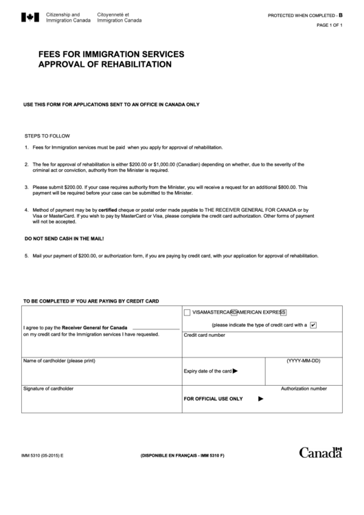 request to amend immigration record of landing imm 1000 instructions