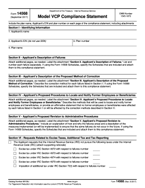 2017 form 8858 instructions