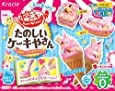popin cookin cake shop english instructions