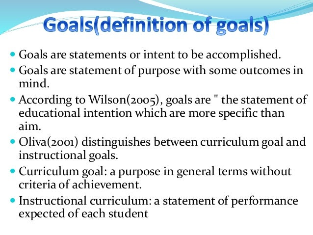 difference between educational objectives and instructional objectives