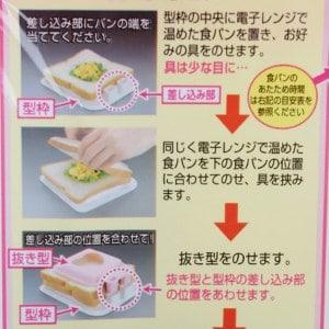 tesco sandwich maker instructions