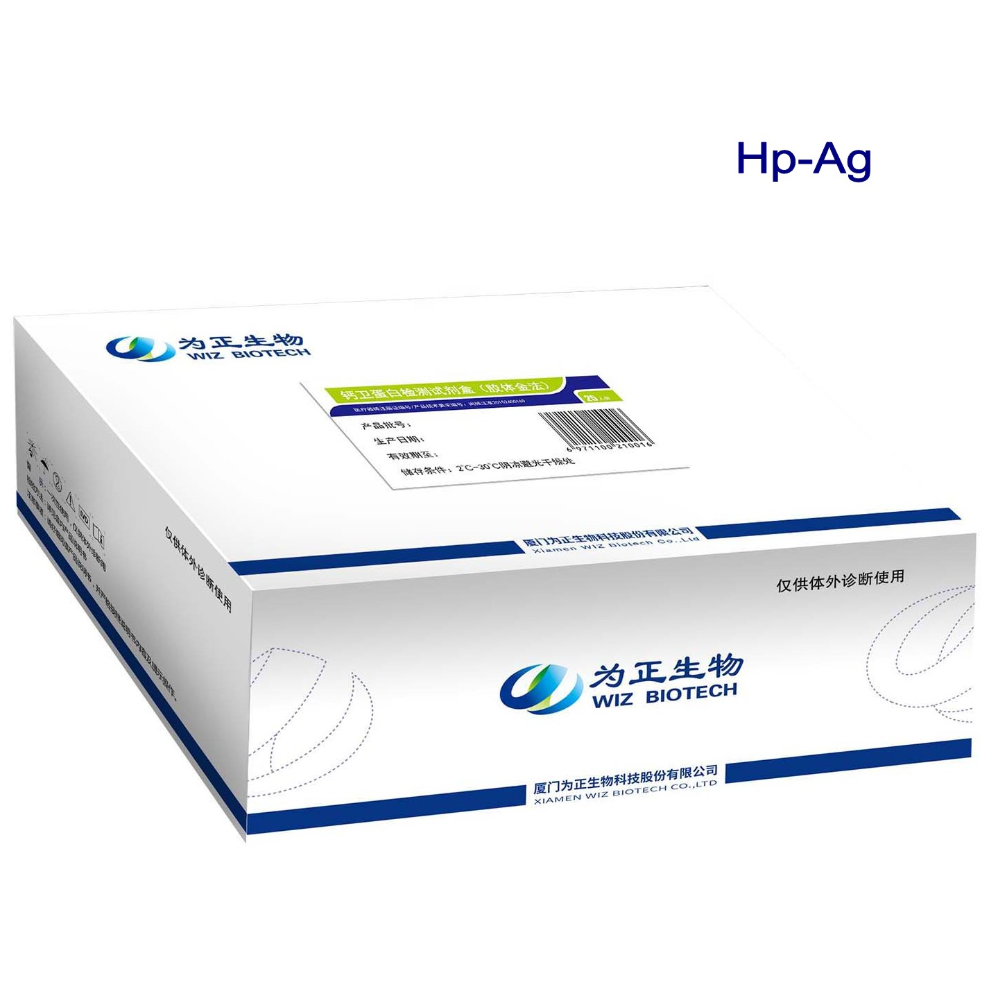instructions for h pylori antigen test