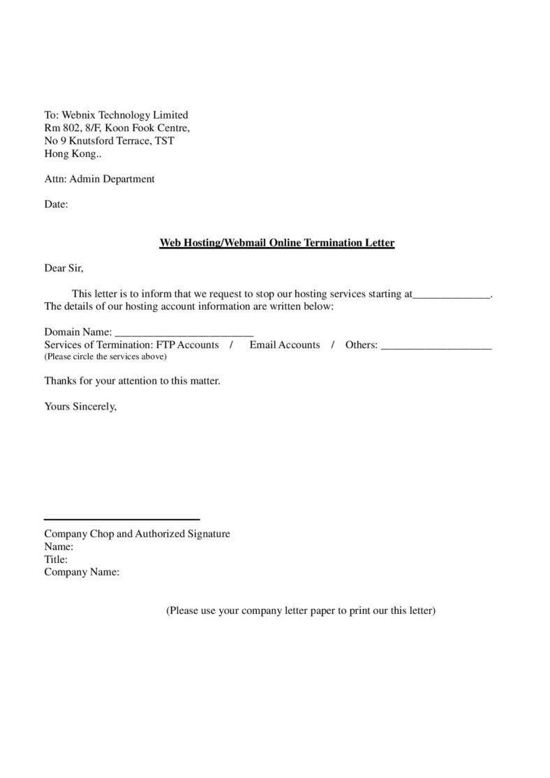 idss web services instructions_inquiries.pdf